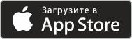 Загрузите во App Store