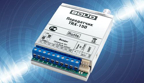 В продажу поступили обновленные передатчики TRX-150.