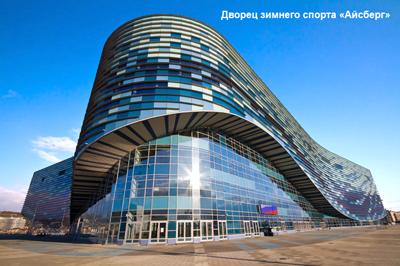 """Специалисты компаний НВП """"Болид"""" и НПО """"СОДИС"""" провели успешную интеграцию программного обеспечения АРМ """"Орион Про"""" и SODIS Building SMIS."""