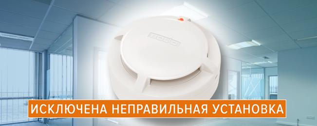 """Новые """"ДИП-34А-03"""", """"С2000-ИП-03"""", """"ДИП-34ПА-03"""" и """"С2000-ИП-ПА-03"""" с однозначной установкой."""