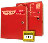 Предлагаем Вашему вниманию рекомендации, которые помогут обеспечить надёжную работу систем пожаротушения и избежать ложных запусков.