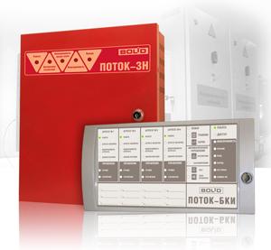 Началось производство и поставка новых приборов для противопожарной защиты объектов промышленного и гражданского назначения.