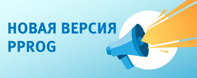 """Внимание пользователям пульта """"С2000М""""!"""