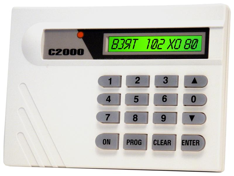 Пульт Контроля И Управления Охранно-пожарный С2000м Инструкция - фото 4
