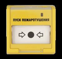 Элемент дистанционного управления адресный ЭДУ 513-3АМ