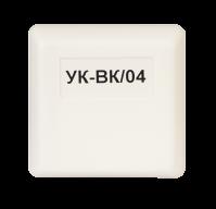 УКВК03 устройство коммутационное Болид
