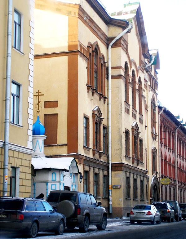 Областная клиническая больница екатеринбург проктология