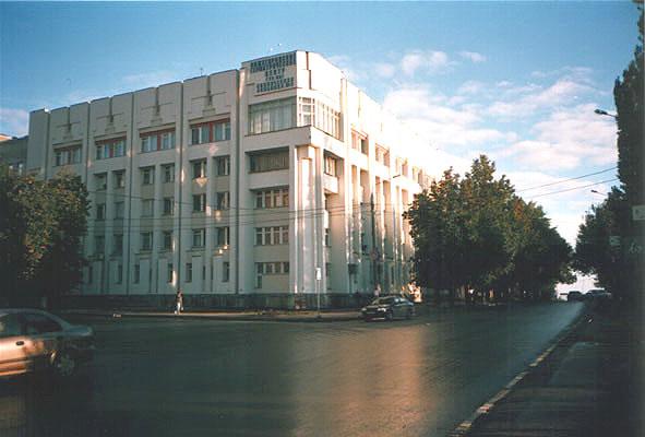 Самарская городская больница 4 мичурина