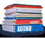 Актуальная нормативная документация