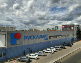 Cash&Carry Русклимат