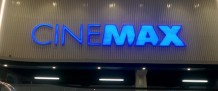 "Кинотеатр ""Cinemax Shymkent Multiplex"""