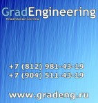 """Grad Engineering"""