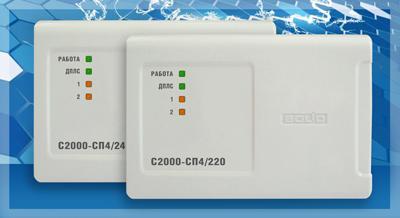 C2000-СП4