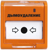 ЭДУ 513-3М исп.02