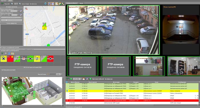 Пример рабочего места оператора с окном видеомониторинга