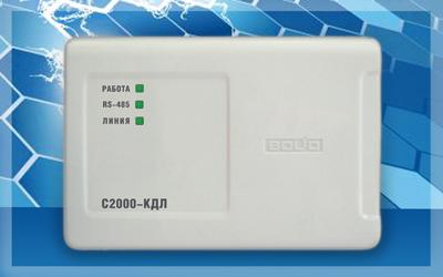 C2000-КДЛ