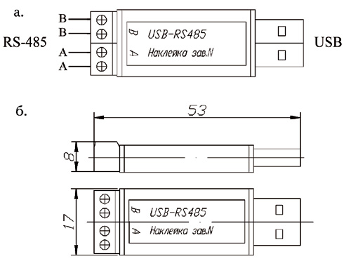 """Схема подключения """"USB-RS485"""""""
