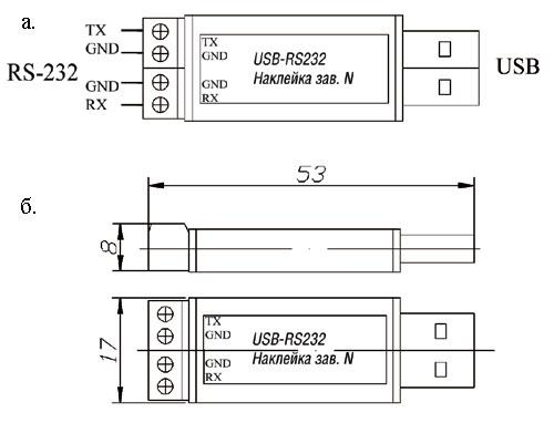 """Схема подключения """"USB-RS232"""""""