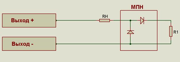 МПН – модуль подключения